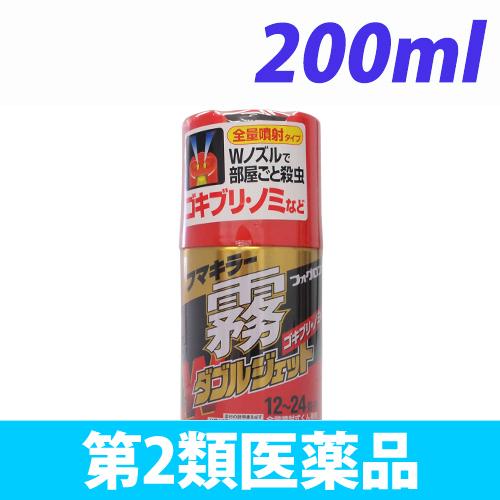 【第2類医薬品】フマキラー 殺虫剤 フォグロンS フマキラー霧ダブルジェット 200ml