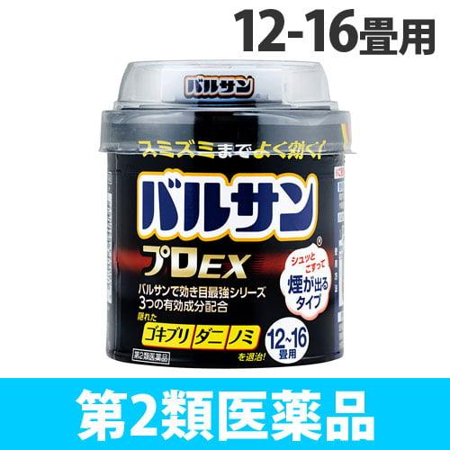 【第2類医薬品】ライオン 殺虫剤 バルサン プロEX 12-16畳用 40g