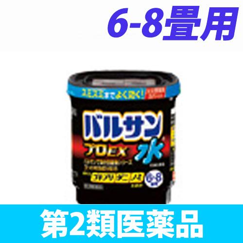 【第2類医薬品】ライオン 殺虫剤 バルサン 水ではじめるバルサンプロEX 6-8畳用 12.5g