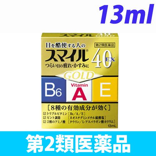 【第2類医薬品】ライオン 目薬 スマイル 40EX ゴールド 13ml