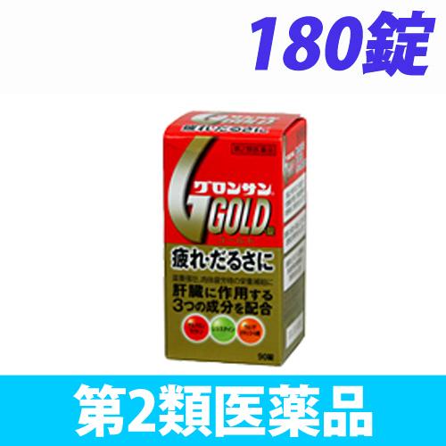 【第2類医薬品】ライオン グロンサン ゴールド・錠 180錠