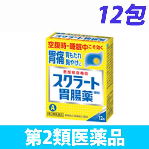 【第2類医薬品】ライオン スクラート 胃腸薬(顆粒) 12包