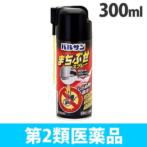【第2類医薬品】ライオン 殺虫剤 バルサン まちぶせスプレー 300mL