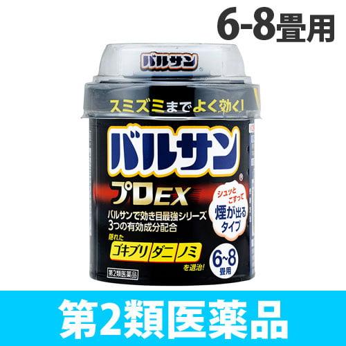 【第2類医薬品】ライオン 殺虫剤 バルサン プロEX 6-8畳用 20g