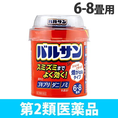 【第2類医薬品】ライオン 殺虫剤 バルサン 6-8畳用 25g