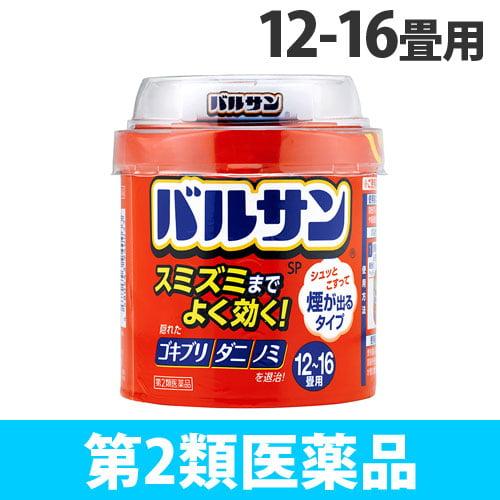 【第2類医薬品】ライオン 殺虫剤 バルサン 12-16畳用 50g