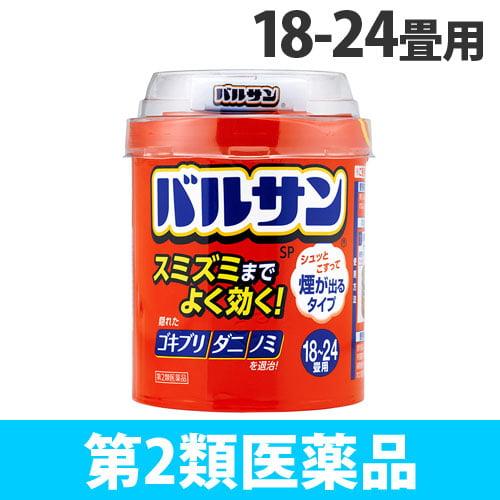 【第2類医薬品】ライオン 殺虫剤 バルサン 18-24畳用 75g