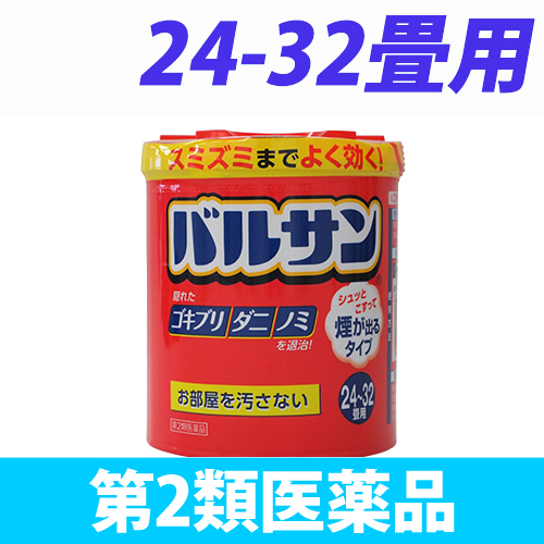 【第2類医薬品】ライオン 殺虫剤 バルサン 24-32畳用 100g