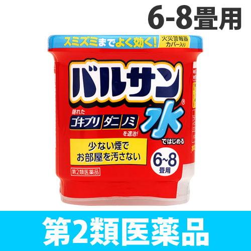 【第2類医薬品】ライオン 殺虫剤 バルサン 水ではじめるバルサン (6-8畳用) 12.5g