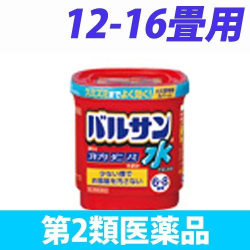 【第2類医薬品】ライオン 殺虫剤 バルサン 水ではじめるバルサン(12-16畳用) 25g