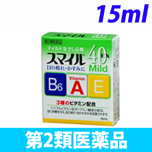 【第2類医薬品】ライオン 目薬 スマイル 40EX マイルド 15ml