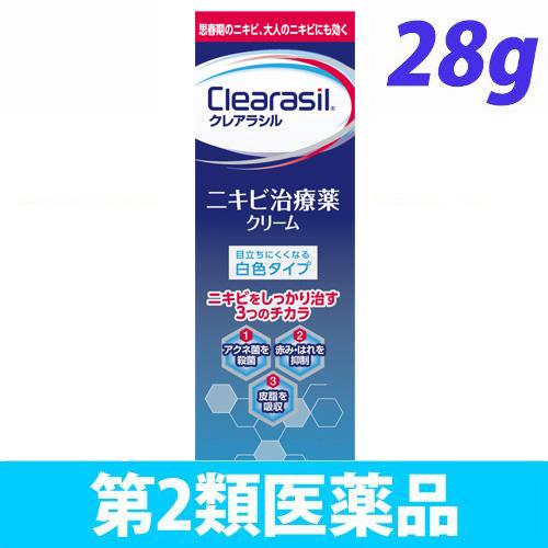 【第2類医薬品】レキットベンキーザー・ジャパン クレアラシル ニキビ治療クリーム レギュラータイプ 28g