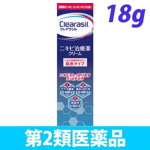 【第2類医薬品】レキットベンキーザー・ジャパン クレアラシル ニキビ治療クリーム 肌色タイプ 18g