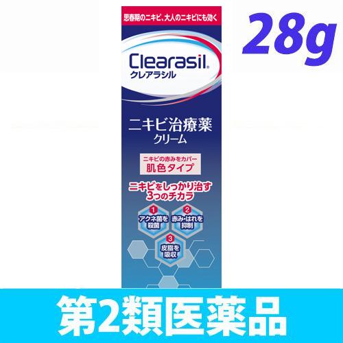 【第2類医薬品】レキットベンキーザー・ジャパン クレアラシル ニキビ治療クリーム 肌色タイプ 28g
