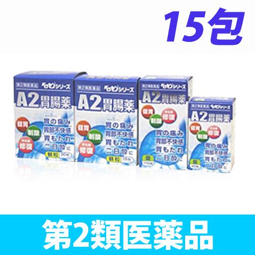 【第2類医薬品】新新薬品工業 ベッセン 新新A2胃腸薬 顆粒 15包