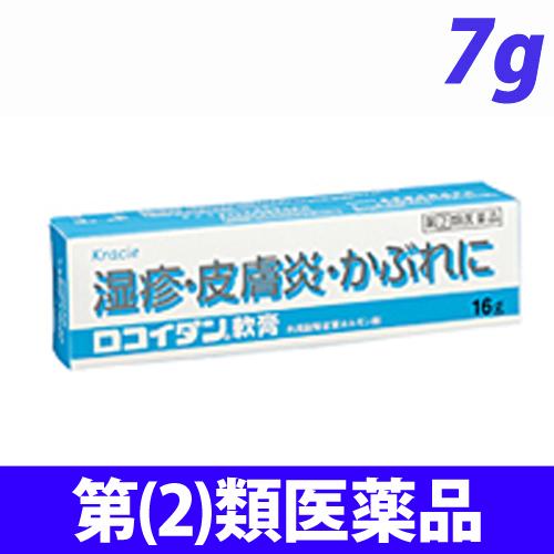 【第(2)類医薬品】クラシエ薬品 ロコイダン軟膏 7g