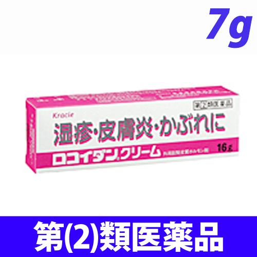 【第(2)類医薬品】クラシエ薬品 ロコイダンクリーム 7g