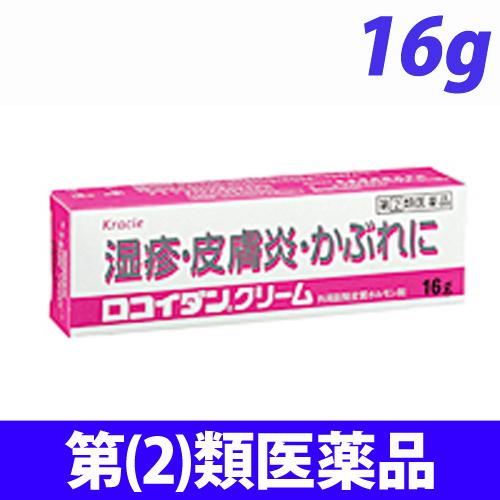 【第(2)類医薬品】クラシエ薬品 ロコイダンクリーム 16g