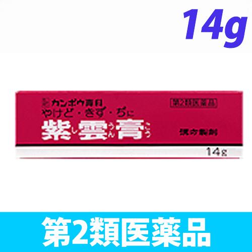 【第2類医薬品】クラシエ製薬 クラシェ紫雲膏 14g