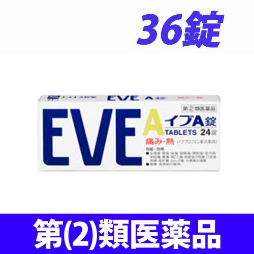 【第(2)類医薬品】エスエス製薬 イブ A錠 36錠