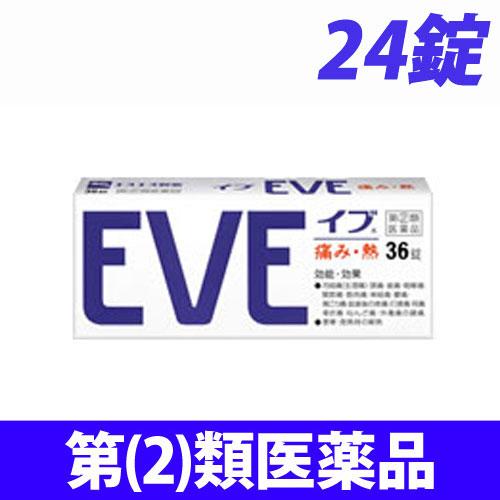 【第(2)類医薬品】エスエス製薬 イブ 24錠
