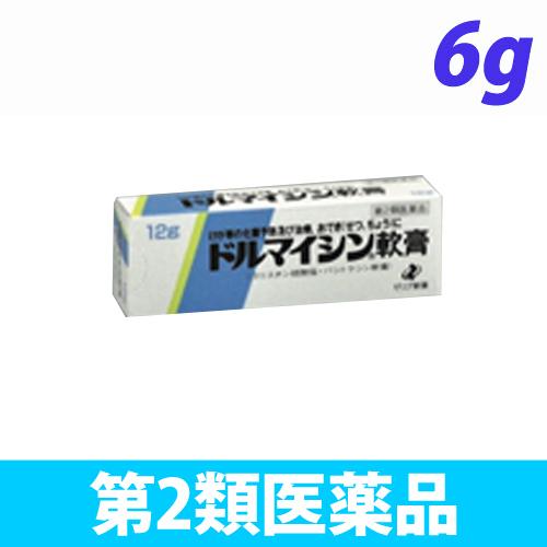 【第2類医薬品】ゼリア新薬工業 ドルマイシン軟膏 6g