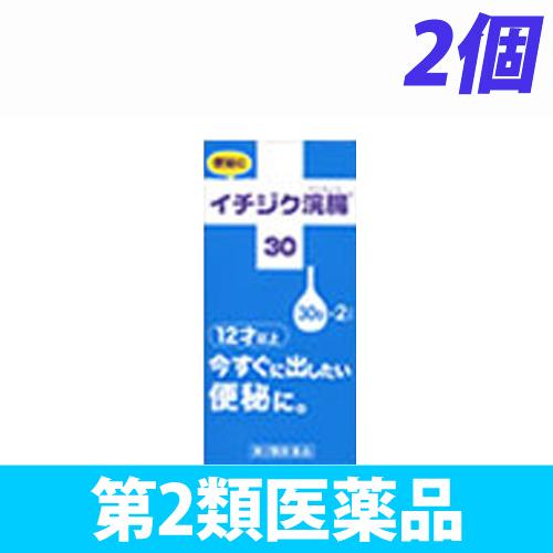 【第2類医薬品】イチジク製薬 イチジク浣腸 30 30g 2