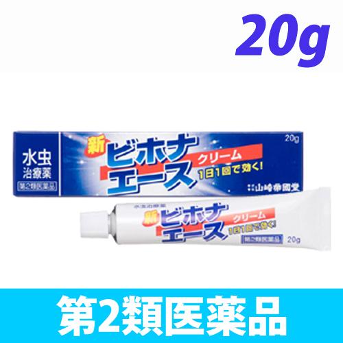 【第2類医薬品】山崎帝国堂 新ビホナエース クリーム 20g
