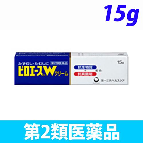 【第2類医薬品】第一三共ヘルスケア ピロエース Wクリーム 15g