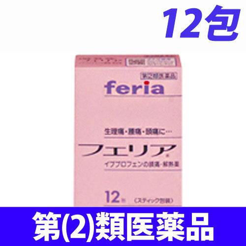 【第(2)類医薬品】武田薬品工業 フェリア 12包