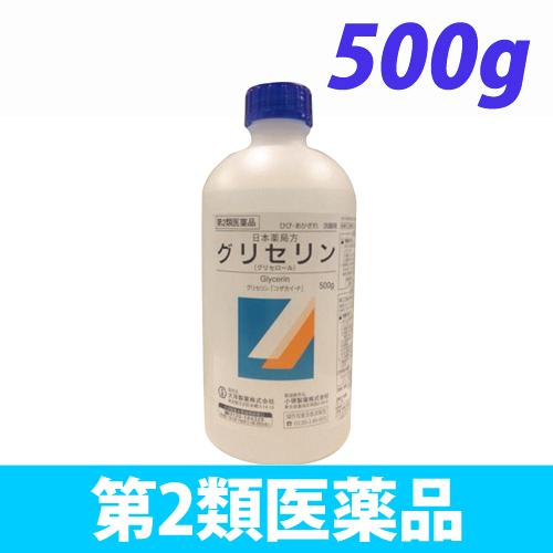 【第2類医薬品】大洋製薬 グリセリン 500g