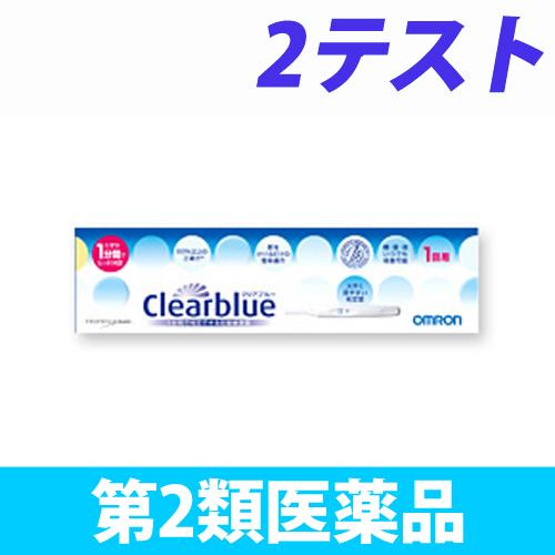 【第2類医薬品】オムロン 妊娠検査薬クリアブルー 2テスト入り
