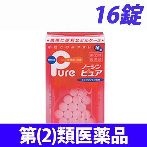 【第(2)類医薬品】アラクス ノーシン ピュア 16錠