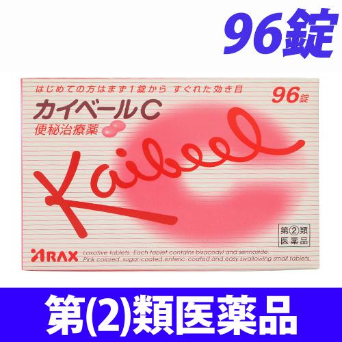【第(2)類医薬品】アラクス カイベール C 96錠