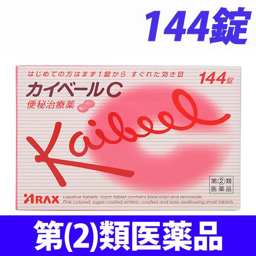 【第(2)類医薬品】アラクス カイベール C 144錠