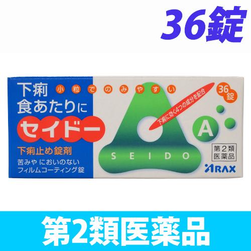 【第2類医薬品】アラクス セイドー A 36錠