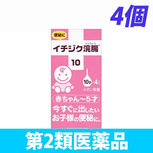 【第2類医薬品】イチジク製薬 イチジク浣腸 10 4個