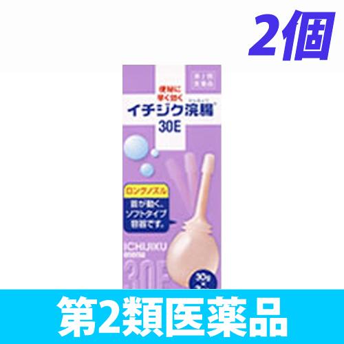 【第2類医薬品】イチジク製薬 イチジク浣腸 30E 30g 2コ