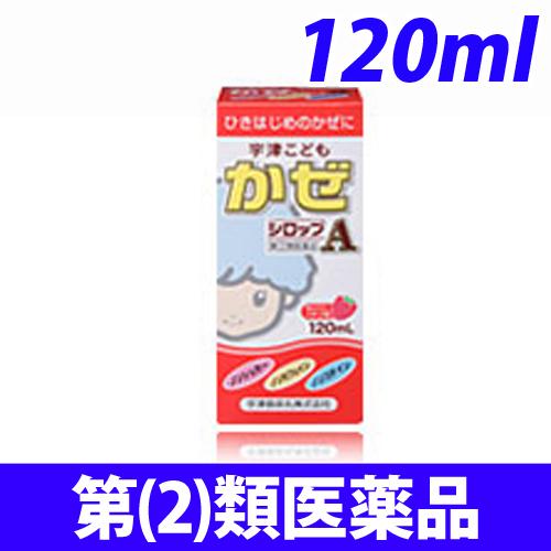 【第(2)類医薬品】宇津救命丸 宇津こども かぜシロップA 120mL