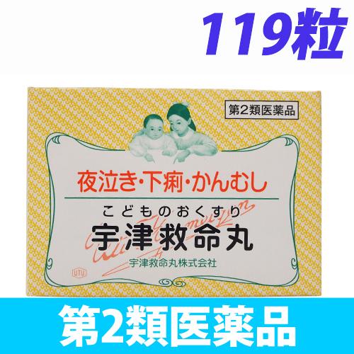 【第2類医薬品】宇津救命丸 宇津救命丸 119粒