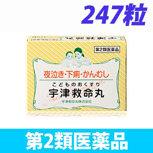 【第2類医薬品】宇津救命丸 宇津救命丸 247粒