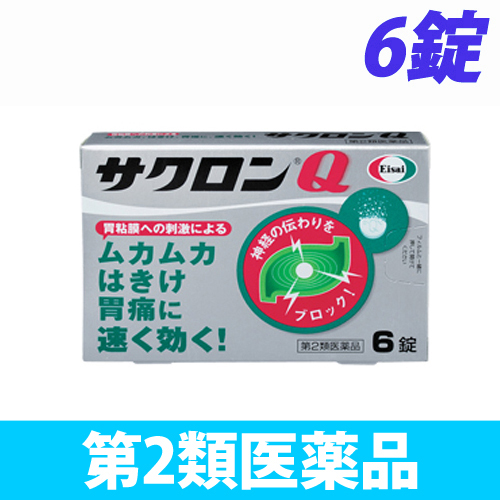【第2類医薬品】エーザイ サクロン Q 6錠