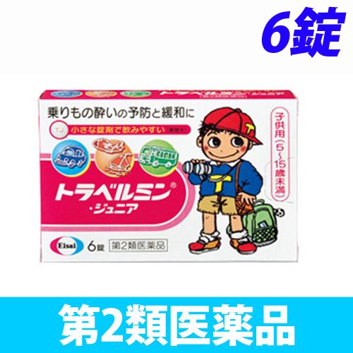 【第2類医薬品】エーザイ トラベルミン ジュニア 6錠