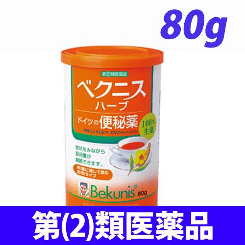 【第(2)類医薬品】近江兄弟社 ベクニス ハーブ 80g