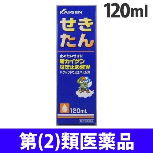 【第(2)類医薬品】カイゲンファーマ 新カイゲン せき止め液W 120mL