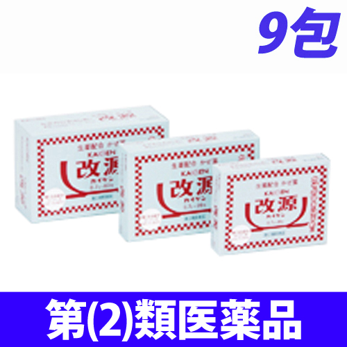 【第(2)類医薬品】カイゲンファーマ 改源 9包