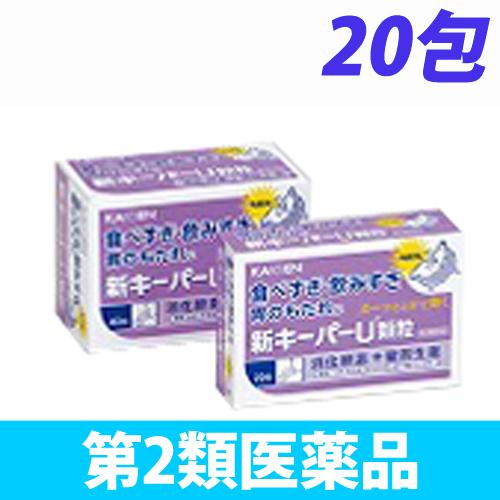 【第2類医薬品】カイゲンファーマ 新キーパーU 顆粒 20包