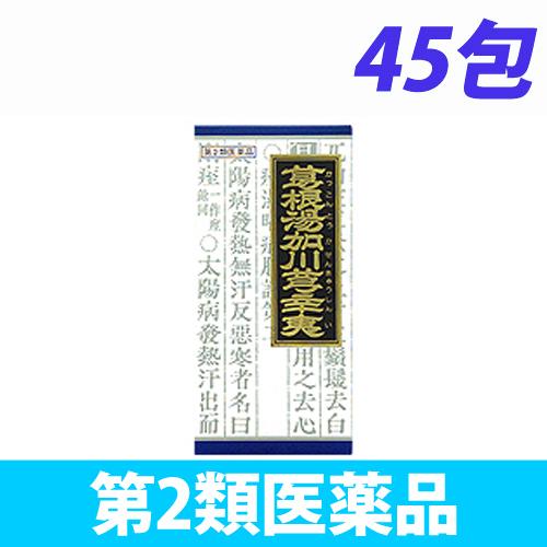【第2類医薬品】クラシエ薬品 青の顆粒 漢方葛根湯加川獅辛夷エキス顆粒 45包