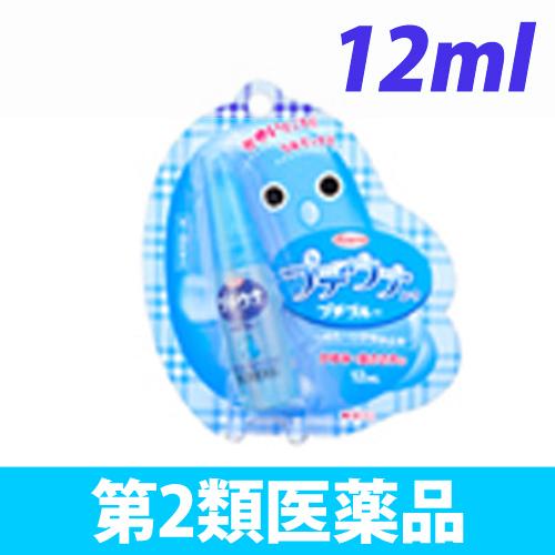 【第2類医薬品】興和新薬 ウナコーワ プチウナコーワ プチブルー 12ml