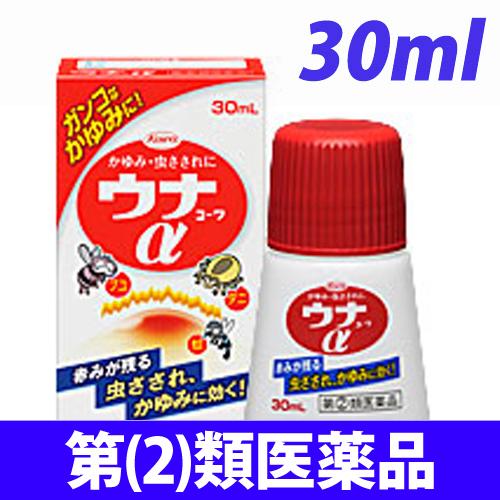 【第(2)類医薬品】興和新薬 ウナコーワ α 30ml